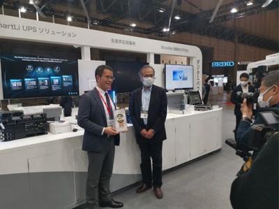 Huawei at Interop Tokyo 2021