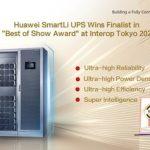 Huawei SmartLi UPS queda finalista en «Best of Show Award» en Interop Tokyo 2021