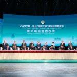 Yangzhou celebra la contratación de proyectos en el festival «Flowery March»