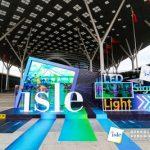 Se muestra en ISLE 2021 la última pantalla grande de sistema AV, letreros y tecnología LED
