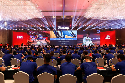 XCMG Publishes (China)2021 Hoisting Industry Chain Sustainable Development Report.