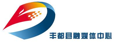 Fengdu Digital Media Center Logo